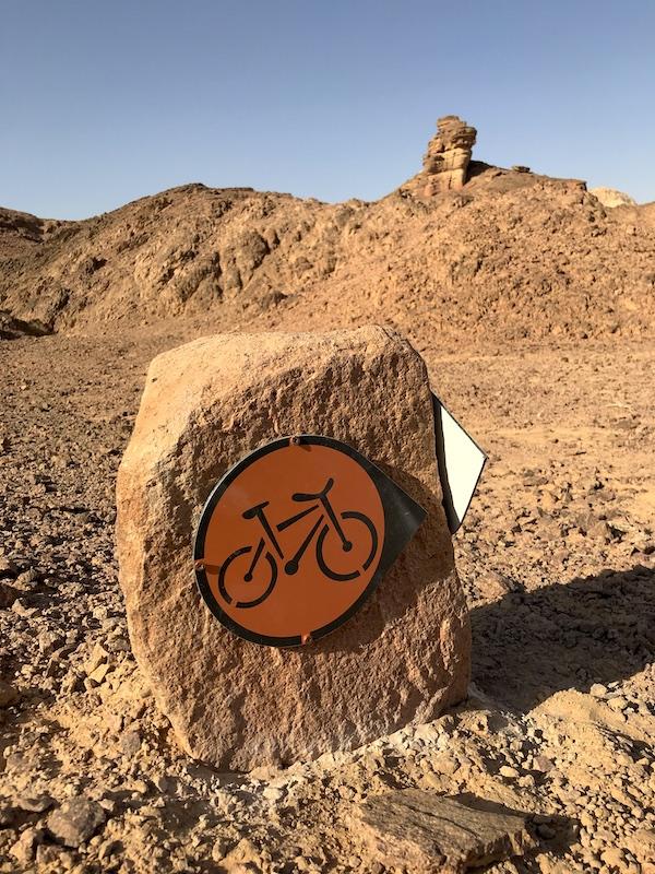 visit israel timna park bicycle trail